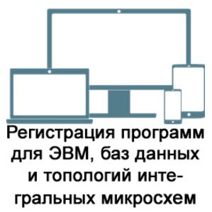 computer-644454_1280113346